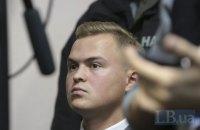 ВАКС не буде судити сина Гладковського
