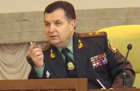Турчинов змінив командувача внутрішніх військ