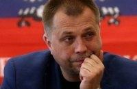 Бородай повернувся в Донецьк