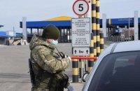 За первые сутки 2021-го границу Украины пересекли 20 тысяч человек против 175 тыс. в прошлом году