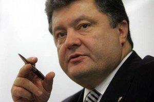 Порошенко покупает кондитерскую фабрику в Венгрии