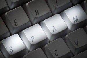 Украину назвали одним из лидеров по распространению спама