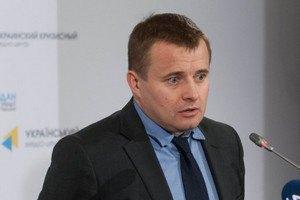Міністр енергетики виявився співвласником банку