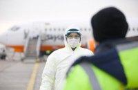 Державіаслужба оприлюднила правила для аеропортів в умовах карантину