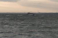 Посеред Каховського водосховища заглух катер з пасажирами