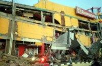 На Індонезію після сильного землетрусу обрушилося цунамі
