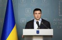 Україна не прийматиме заявки російських спостерігачів на виборах президента, - Клімкін