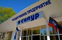 Бойовики віддали два українські заводи на окупованій території російським компаніям