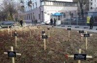 Біля посольства РФ у Києві встановили 30 хрестів