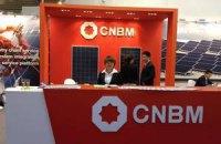 Национальная китайская корпорация CNBM провела ряд встреч в Украине