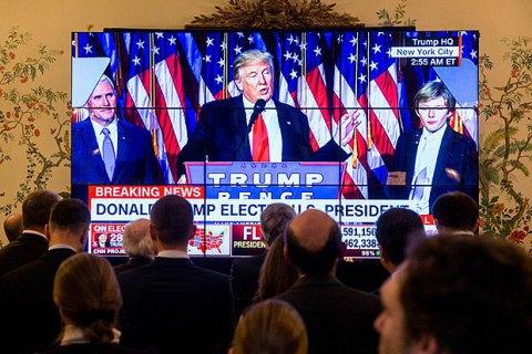 Трамп призначив перехідну адміністрацію Білого дому