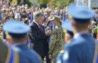 Порошенко надав звання Героя України двом військовим