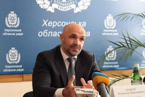 Мангер пообіцяв не втікати з України через підозри в убивстві Гандзюк