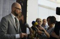 """Яценюк закликав обговорювати не """"формулу Штаймаєра"""", а """"формулу Зеленського"""""""