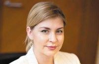Стефанишина поручила провести конкурс на должность гендиректора офиса евроинтеграции