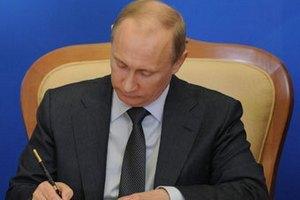 Путин наградил двух украинцев орденами