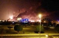 Найбільший в Саудівській Аравії нафтопереробний завод атакували безпілотники (оновлено)