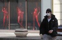 """У Києві """"громадським місцем"""", де потрібно надягати маску, оголосили все місто"""