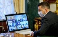 """В Офісі президента пояснили, чому Зеленський перебуває у """"Феофанії"""""""