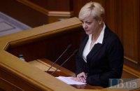 Гонтарева пообіцяла прийти в Раду в п'ятницю