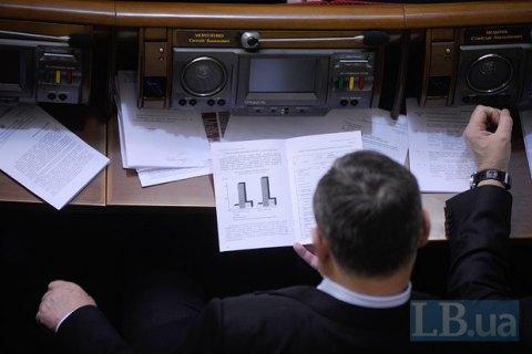 Кабмін вніс до Ради проект бюджету на 2016 рік