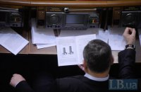 Кабмин внес в Раду проект бюджета на 2016 год