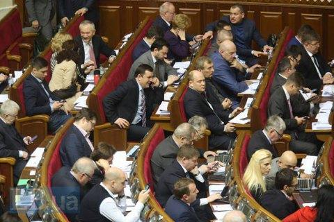 У парламенті почали збирати голоси під іншого прем'єра