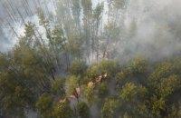 У Чорнобильській зоні відчуження рятувальники продовжують гасити три осередки загоряння