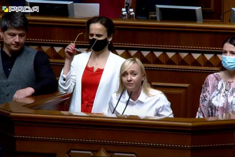 """Десять депутатов от """"Голоса"""" заявили о расколе фракции и создали собственное объединение"""