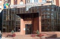 """Прокуратура сообщила о подозрении экс-главе банка """"Национальный кредит"""""""