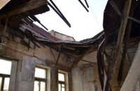 В Одессе в доме Гоголя рухнула крыша
