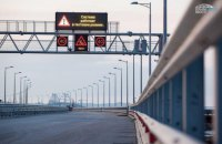 Россия достроила первый железнодорожный путь через Керченский пролив