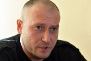 Росія направила в Інтерпол запит про оголошення Яроша в розшук
