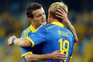Украина скромно победила Молдову