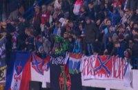 """Россияне в Черногории пытались сжечь флаг США и вывесили баннер """"Новороссия"""""""