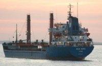 Біля Криту затонуло судно з 7 тис. тоннами української пшениці
