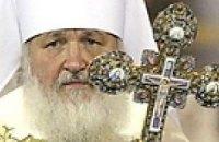 Патриарх Кирилл считает, что Украине не нужна автокефальная церковь