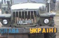 """Полк """"Киев"""" поймали на контрабанде сигарет из """"ДНР"""""""