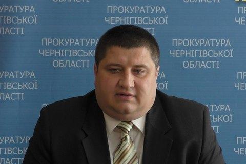 Экс-прокурор Черниговской области Носенко вернулся в ведомство на должность зампрокурора