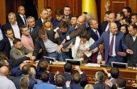 """Як дезінтегратори """"реінтегрують Донбас"""""""