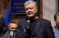 Адвокати Порошенка вимагають викликати слідчого ДБР, що заявив про тиск, як свідка у справі
