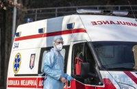 """У Бердянську діагностували  COVID-19 у вісьмох медиків """"швидкої допомоги"""""""