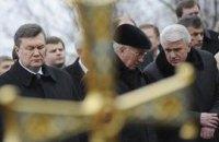 С Януковичем помолился весь украинский бомонд