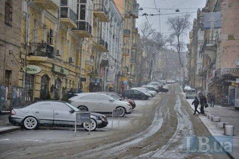 Завтра в Києві обіцяють невеликий сніг, до +2 градусів