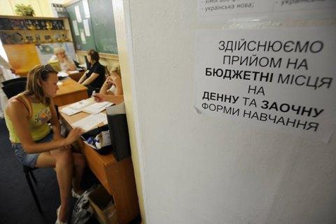 Выпускникам венгерских и румынских школ упростят задания ВНО, - Гриневич
