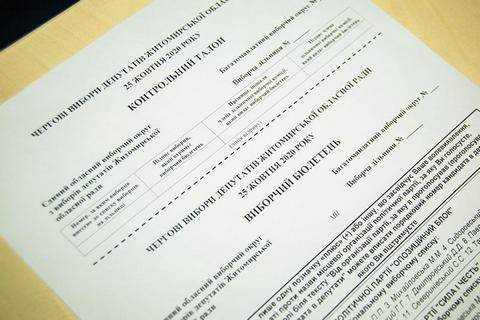 ЦИК показал предварительные макеты бюллетеней на местные выборы