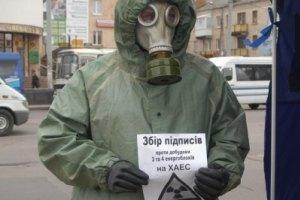 Ядреный бизнес-2