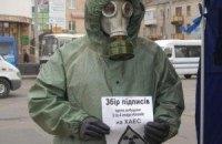 Радиоактивные автомобили из Фукусимы уже в Украине