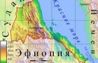 МИД просит украинцев не ездить в Эритрею