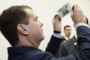 """""""Газпром"""" подивиться, що за гроші перерахувала Україні, коли їх отримає, - Медведєв"""